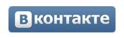 Профиль ВКонтакте