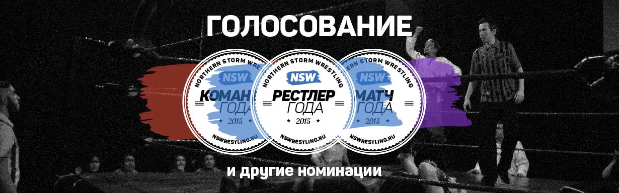 Награды года 2015